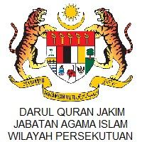 Darul Quran